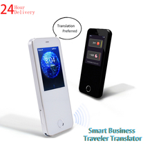MiGueR 4G translator multi-language portable intelligent speech travel business meeting real-time translation