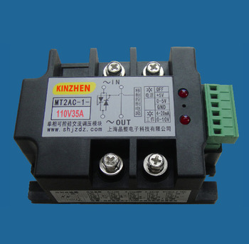 Fully Isolated Single-phase Thyristor AC Voltage Regulator Module MT2AC-1-110V35A