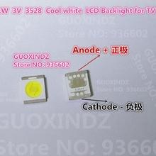 Сеульский Мощный светодиодный Светодиодный подсветка 1210 3528 2835 1 Вт 100лм холодный белый SBWRT120E ЖК-подсветка для ТВ приложения