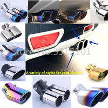 цена на Car Muffler Exterior End Tail Pipe Dedicate Stainless Steel Exhaust Tip Tail Frame Outlet For Suzuki Vitara 2016 2017 2018 2019