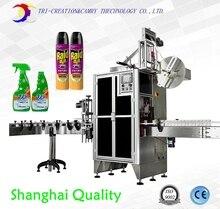 Термоусадочная машина для маркировки рукавов, пластиковая бутылка термоусадочная этикетировочная машина, Шанхай, CE