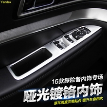 Yandex for Ford explorers 2016 interior modifications window decorative patch panel glass booth Sequin armrest box & Popular Ford Explorer Car Cover-Buy Cheap Ford Explorer Car Cover ... markmcfarlin.com