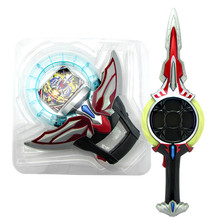 prettyangel genuine bandai tamashii nations s h figuarts exclusive ultraman orb ultraman orb thunder breastar action figure ultraman Orb ring of the sword children's toy evocator fusion card combo set The sword is 38cm long and the ring is 25cm high