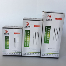 Nieuwe 5000Pcs/10 Doos Hualong Wegwerp Acupunctuur Naalden 10 Naald Een Buis 0.17/0.16/0.18/0.20/0.25/0.30/0.35Mm