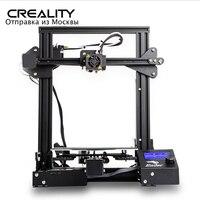 2019 CREALITY 3d принтер Ender-3/Ender-3 Pro DIY KIT принтер UpgradCmagnet сборная пластина для восстановления сбоя питания печать