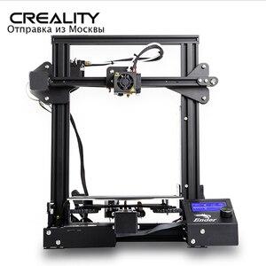 2019 CREALITY 3D Printer Ender