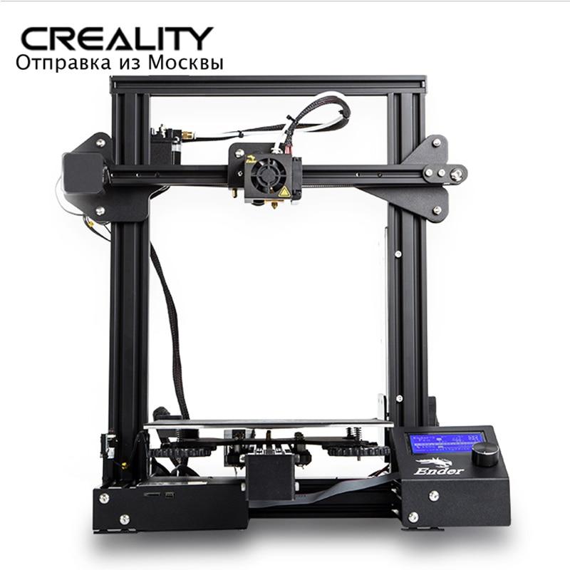 2019 creality impressora 3d Ender-3/Ender-3 pro kit diy impressora upgradcmagnet placa de construção retomar impressão de falha de energia