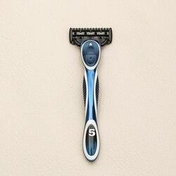 razor 8 set manual men razor great quality face shaving machine razor blade sharp safety.jpg 250x250