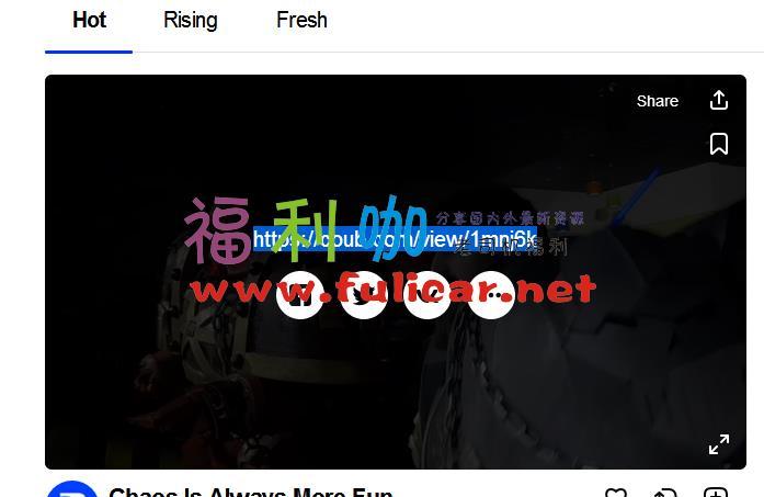 【涨姿势】一个可以下载COUB短视频的网站