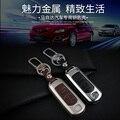 Для Mazda CX-5 CX-7 Axela Автомобиля Брелок Натуральная Кожа Carve Ключа автомобиля Чехол Smart Car Key Holder Кольцо Цепи мешок аксессуары