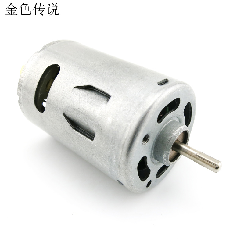 Power tool motor Micro DC motor 540 motor parts Brush motor carbon brush
