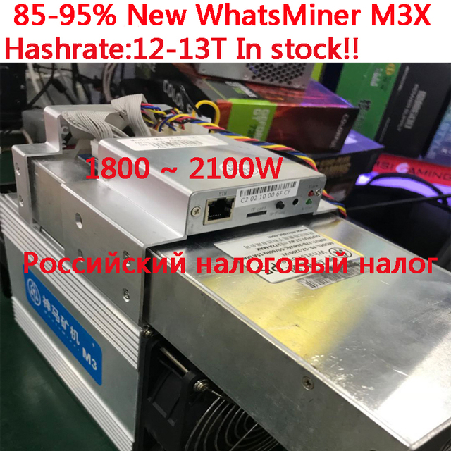 Em estoque! grátis EMS! BCH 85 ~ 95% new BTC mineiro Asic Bitcoin Miner WhatsMiner M3X + PSU 12-13TH/S 1.8-2.1kw melhor do que o WhatsMiner M3