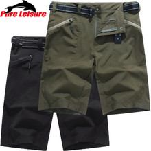 PureLeisure M-4XL шорты для рыбалки черные синие армейские зеленые брюки для бега военные тактические велосипедные рыболовные шорты одежда