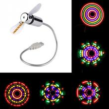 1 Pcs DC 5V Mini USB Flexible LED Fan Light For PC / Laptop with Good Quality