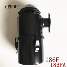 186F diesel air cleaner FOR CHINESE 186F 186FA 188F DIESEL ENGINE GENERATOR FREE SHIPPING KAMA KIPOR TILLER AIR FILTER ASSEMBLY