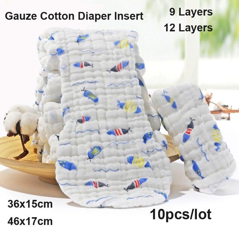10 pcs/lot gaze coton tissu couches Inserts pour bébé 9 12 couches nouveau-né couches couches respirant cacahuète nouveau-né lavable Inserts (lot de 10)