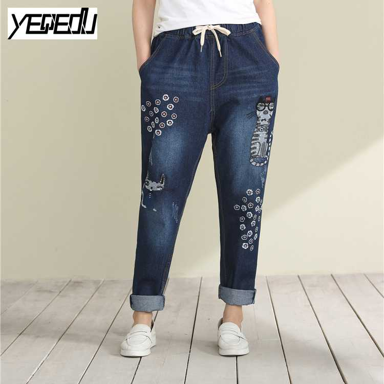 1744 2017 Embroidered jeans Fashion Harem jeans Plus size Vintage jeans elastic waist Loose Big