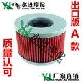 Modificado acessórios da motocicleta kawasaki zzr250 filtro de óleo grade óleo filtro da máquina