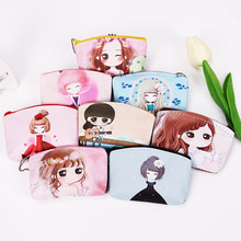 1PC New Cartoon Coin Purse Kawaii Girl Change Wallet Purse Women Key Wallet Coin Bag for Children Kids Gifts(China)