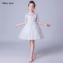 Wedding Girl Dress White First Communion Dresses Elegant Graduation Gown Pageant for Girls