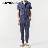 Denyblood Jeans Mens Chinos Overalls Slim Straight Eastic Bottom Stretch Bib Pants Jumpsuit For Men Casual
