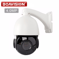 HD 4MP PTZ IP Camera Outdoor Night Vision IR 50M 4 Inch Mini Speed Dome Cam