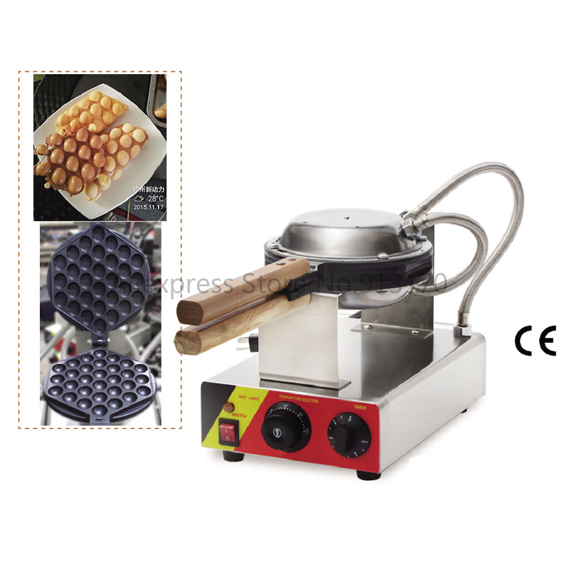2018 Hot Sale Aberdeen Egg Waffle Maker Machine Free Roll Machine|Egg Aberdeen Baker generator avr r230