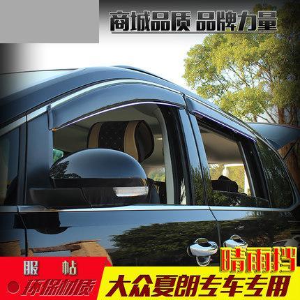с подсветки впрыска Барометр дождь бровь окна стайлинга автомобилей для 2012-2014 автомобиля Фольксваген шаран стайлинг