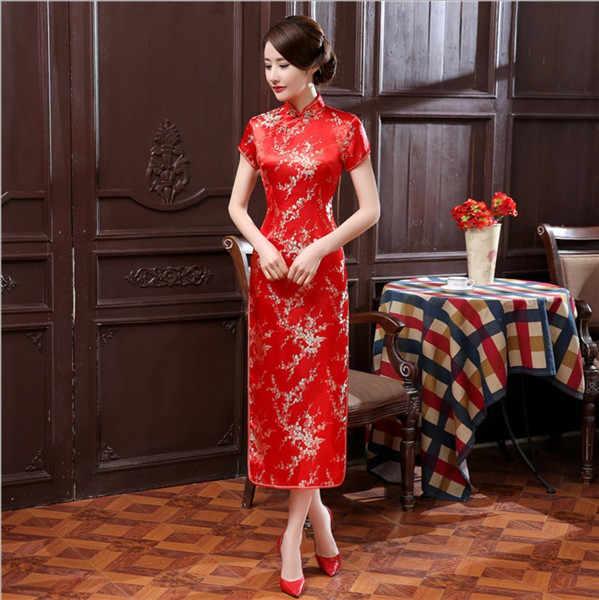 8639dcbc5 ... Black Red Chinese Traditional Dress Women's Silk Satin Cheongsam Qipao  Summer Short Sleeve Long Dress Flower