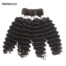 Rebecca Hair Malaysia 10-30 Inchs Non Remy Deep Wave Human Hair 100% Bulk Hair Extensions Can Buy 3 Or 4 Bundles 100g/bundle