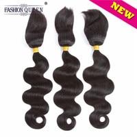 Mode reine cheveux brésiliens vague de corps 3 paquets de tresse en paquets 12-28 pouces pas de couture pas de Crochet pas de colle Non-Remy armure de cheveux humains