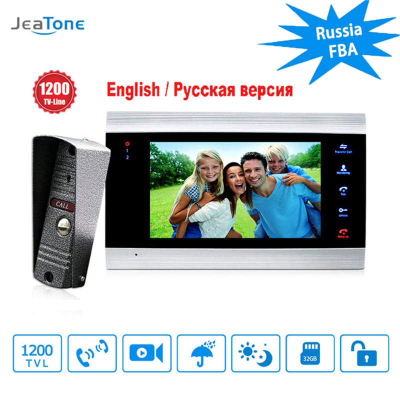 JeaTone 7 Inch Video Doorbell Monitor Intercom With 1200TVL Outdoor Camera IP65 Door Phone Intercom System Support CCTV Camera
