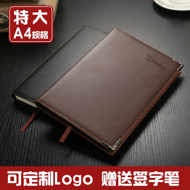 Notepad A4 Notebook Classical Stationery Commercial Large Thickening Diary Leather Journal Agenda Business Gift Office Supplies sosw fashion anime theme death note cosplay notebook new school large writing journal 20 5cm 14 5cm