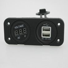 LED Digital Auto Voltmeter With 3 1A Dual USB Car Charger Adapter Waterproof font b Motorcycle