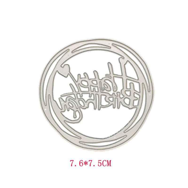 יום הולדת שמח מתכת חיתוך מת סטנסיל DIY רעיונות גלרית חותמת נייר כרטיס הבלטות קרפט דקור W229