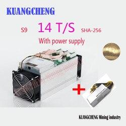 KUANGCHENG! 85 ~ 95% Новый Подержанный AntMiner S9 14 T/S Биткоин BCH SHA256 Miner Asic Miner 16nm Btc Miner Биткоин Майнинг машина с PSU
