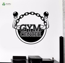 YOYOYU Wall Decal Vinyl Decoration Gym Center Kettlebells Art Removeable Bodybuilding Fitness Stickers YO265