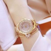 Hot Sale Women Brand Luxury Full Diamond Gold Bracelet Steel Watch Women Luxury Crystal Stylish Bracelet Rhinestone Charm Bangle