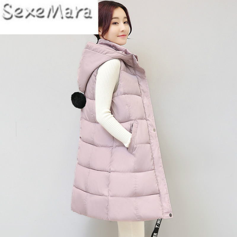Winter Vest Women 2017 New Fashion Waistcoat Slim Candy Color Vests Hooded Down Cotton Warm Long