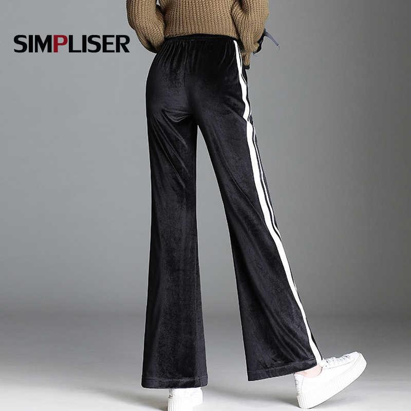 Длинные брюки женские полосатые черные розовые повседневные женские спортивные штаны джоггеры широкие свободные спортивные брюки женские модный шнурок брюки XXL