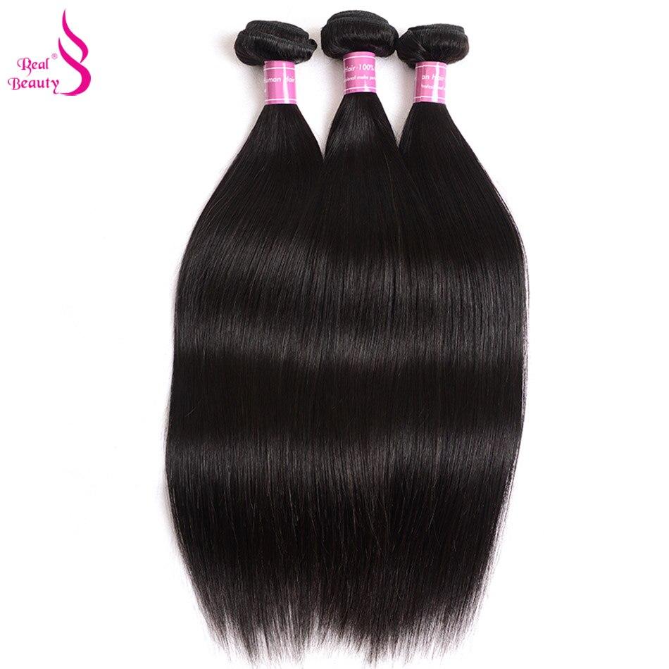 リアル美容 4 バンドルブラジルストレートヘア織りバンドル人毛エクステンション非レミーの髪送料無料染色することができる  グループ上の ヘアエクステンション & ウィッグ からの 3/4 バンドル の中 3
