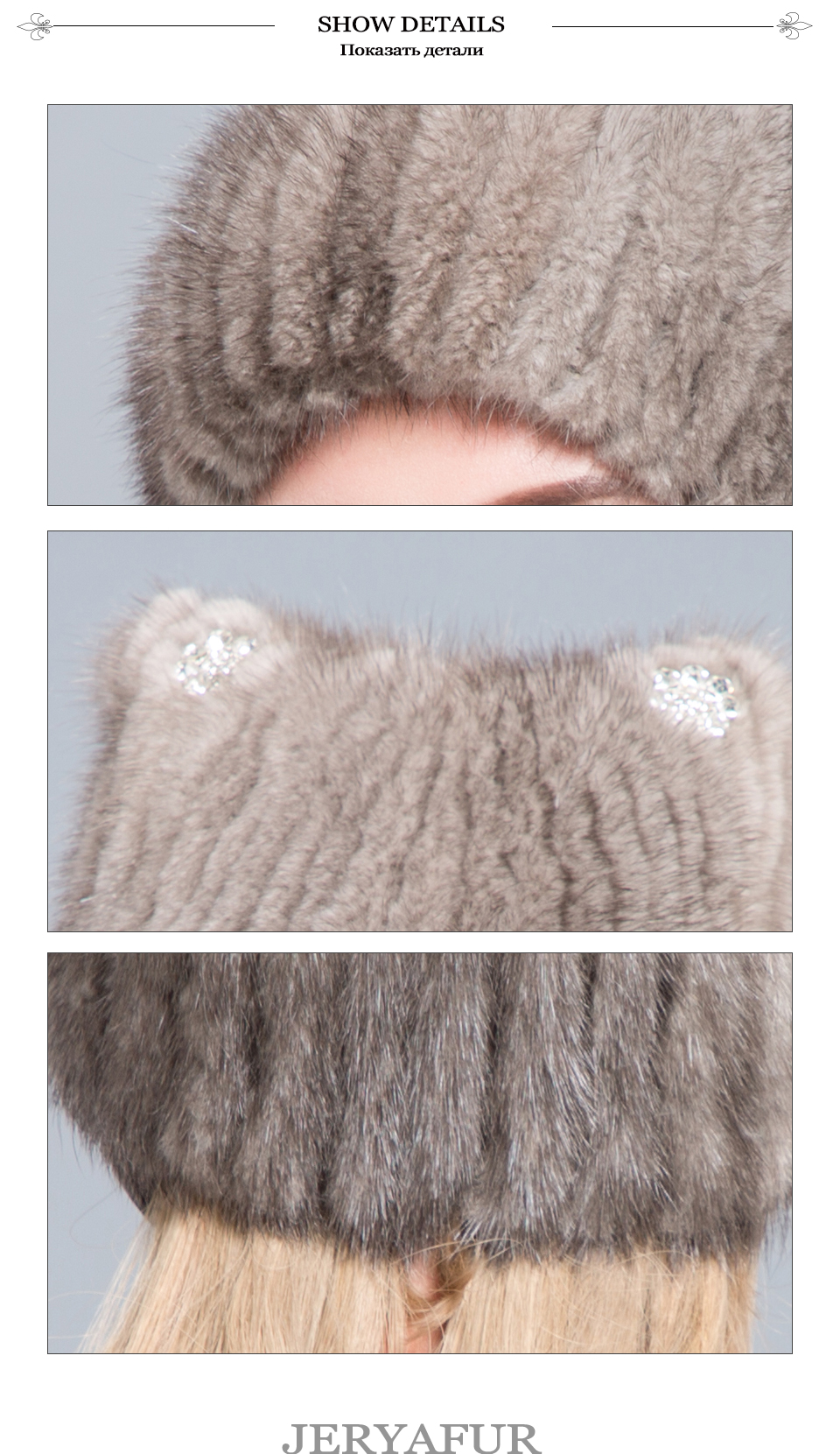 Middle aged women in the winter: mink fur women's knitted sweater hat new fashion European and American cat style ski caps 19