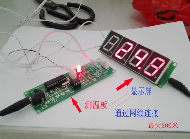 Freeshipping Cold storage temperature monitoring and measurement DS18B20 cold storage accessibility and agricultural production by smallholders