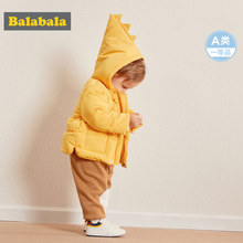 Balabala Infant Baby Boy 3D Dinosaur Lightweight Down Jacket with Zip Newborn Babys Hooded Puffer Jacket with Pocket Satin Lined(China)