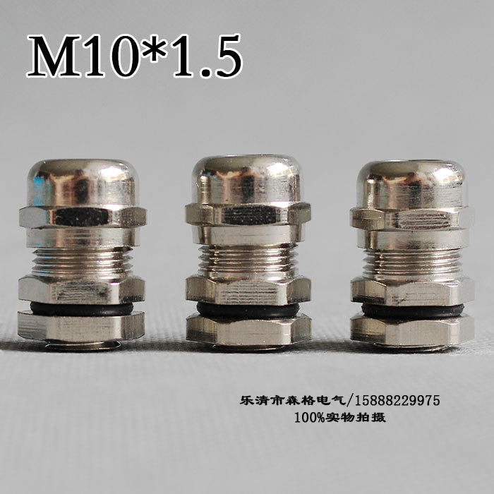 1piece M10*1.5 Cable Gland Stainless Steel Wire Rope Connector IP68 ...