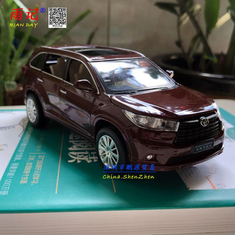Toyota Highlander (13)