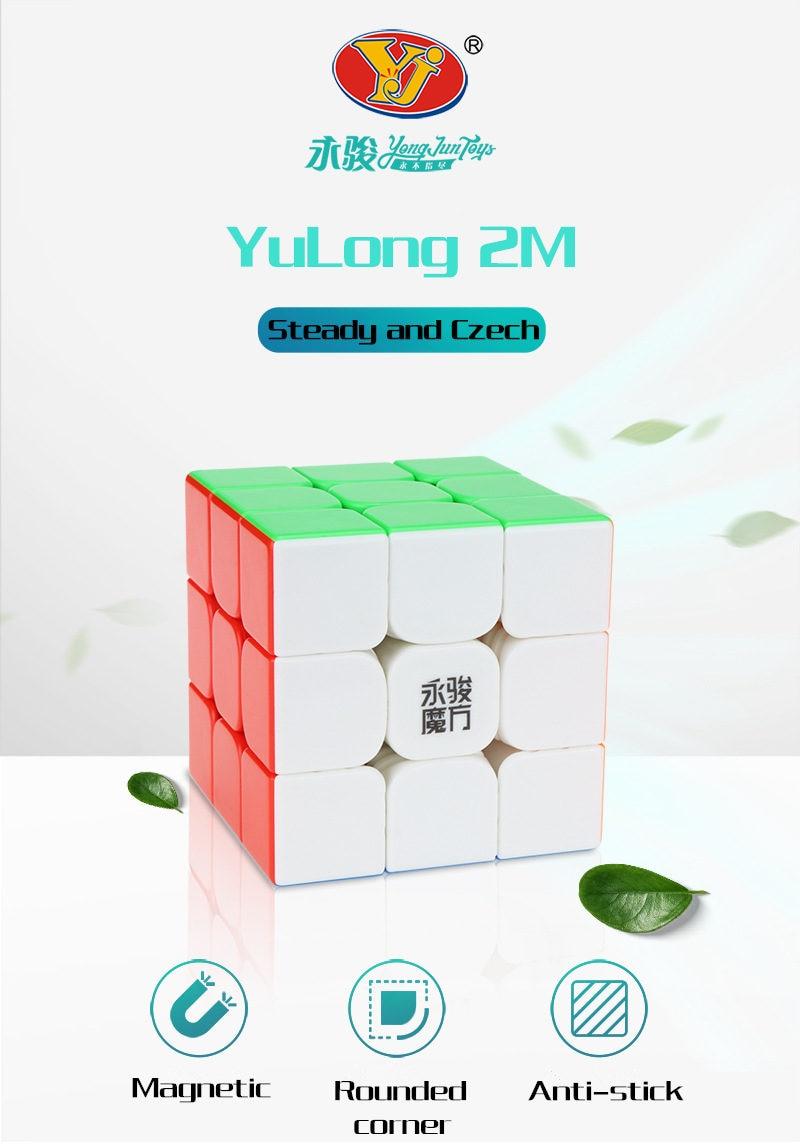 yj cube 01