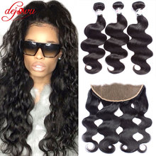 Amazing Hair Frontal Closure With Brazilian Body Wave Lace Frontal Closure With Bundles 3Pcs Brazilian Virgin Hair With Closure
