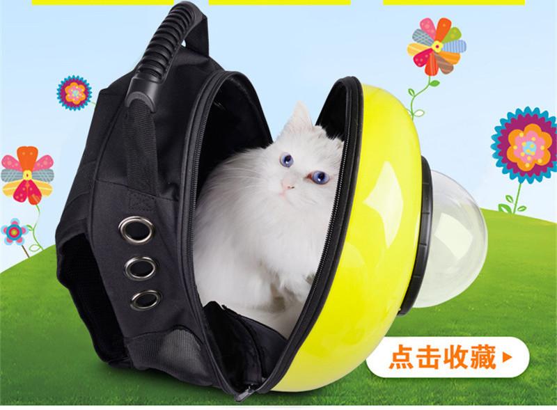 pet bags 03