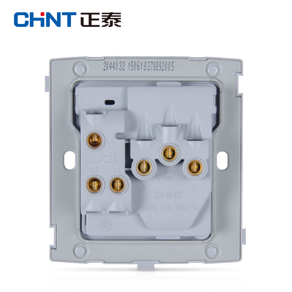 CHINT Electric Wall Switch Plates NEW2K Wall Switch Light Champagne ...